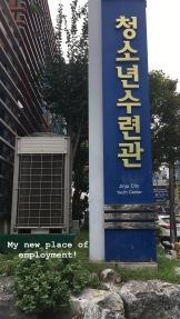 Jinju Academy